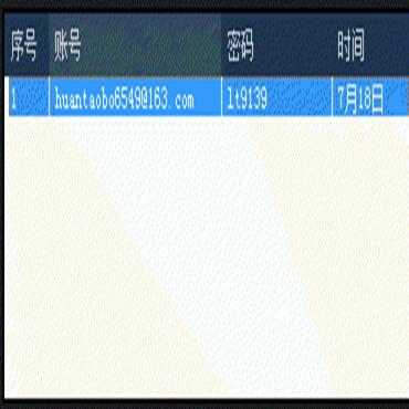 �W易游箱�~��I取工具v1.0 �G色版