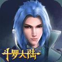 新斗罗大陆v1.1 安卓版