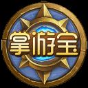 炉石传说掌游宝v2.6.20 安卓版