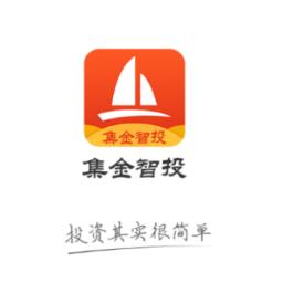 集金智投(期货投资平台)1.13.4安卓版