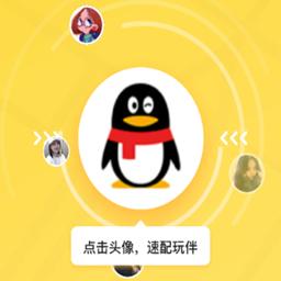 ���交友app1.0 安卓版