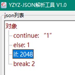 YZYZ-JSON解析工具下�dv1.0 �G色版
