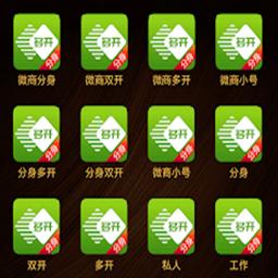 多开盒子免费版1.1 安卓版