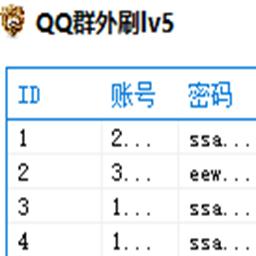 QQ群外刷�o助下�dv1.0 正式版