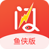 鱼侠助手手机端app3.1.2 安卓版