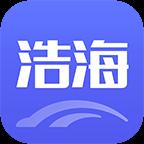 浩海驾培客户端1.0.0 最新版