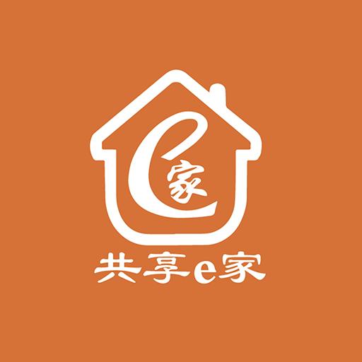 共享e家(民宿短租服��)1.14安卓版