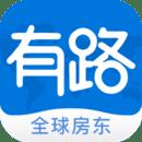 有路(房�a服��)5.2.0安卓版