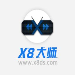 X8加速大师app0.2.6 安卓版