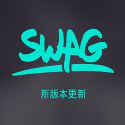 swag交友平�_3.0 安卓版