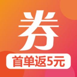 淘券联盟app手机版v3.1.0安卓版