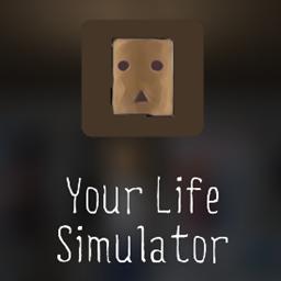 你的生活模拟器汉化内购版v1.0安卓版