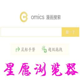 星愿�g�[器最新版v4.7 �G色版