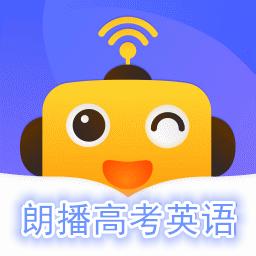 朗播高考英语appv1.0.0安卓最新版