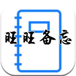 旺旺�渫�app1.0 安卓版