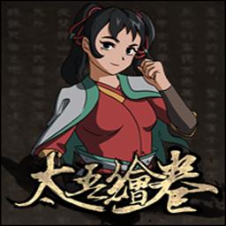 《太吾绘卷》岳不群人物存档补丁v1.0 免费版