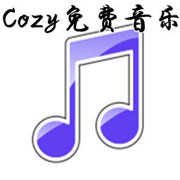 Cozy免�M音�房�舳�v1.1 �G色版