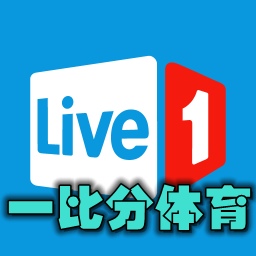 一比分体育直播appv1.4.7安卓版