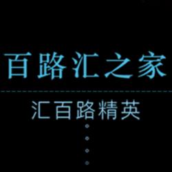 百路汇爱车联盟appv1.0.4安卓版