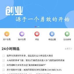 金企点创业咨询客户端2.5 安卓版
