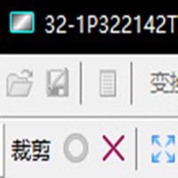 Vieas�D片查看工具下�dv5.4.6 ��w中文版