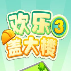 �g�飞w大��3最新版v1.3.3安卓版