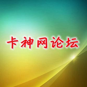 卡神�W���(新口子信息)2.18最新版