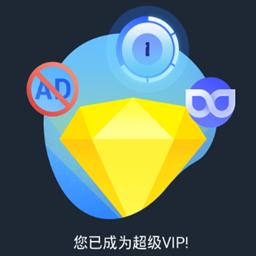 GO双开助手app2.62 安卓版