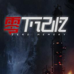 零下记忆测试服v1.0.0安卓版