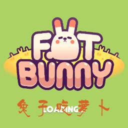 抖音兔子吃萝卜跳跃游戏v0.5.3安卓