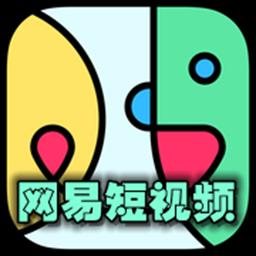 网易短视频appv1.1.3安卓版