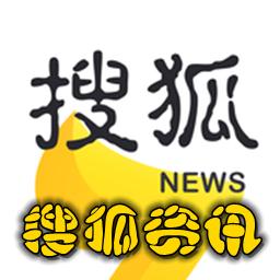 搜狐�Y�appv3.5.31安卓版