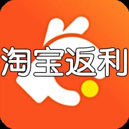 淘��返利拼多多��惠券最新版1.0.9 安卓版