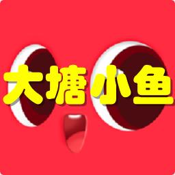 大塘小鱼(少儿绘本学习)手机版0.3.0 安卓最新版
