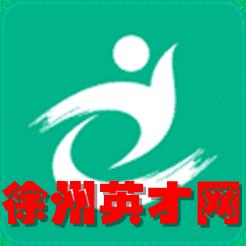 徐州英才网(徐州招聘平台)2.0.22官方版