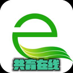 共育在线appv3.7.6安卓版