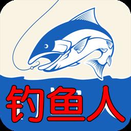 ��~人天��app2.9.41 安卓版