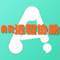 AR远程协助(屏幕共享)app1.1.11 安卓手机版