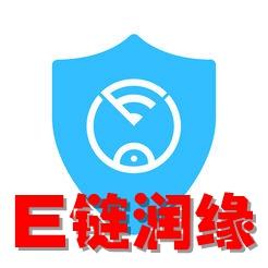 E链润缘1.1.23官方版