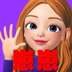 崽崽(ZEPETO中文版)1.0汉化版