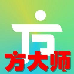 方大师(健康管理)2.2.11安卓手机版