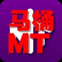 马桶MT(快播匿名社交)1.0官方版