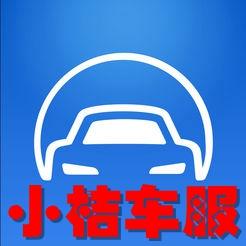 小桔车服(滴滴汽车服务平台)1.0.1官方版