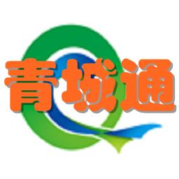 青城通(公交扫码)手机版1.0 安卓版