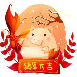 猪年拜年表情包合集【无水印/最新】