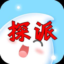 探派交友神器app1.0 安卓版