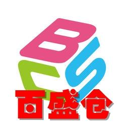 百盛仓(生鲜直购平台)3.0.0最新版