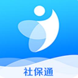 掌上社保一点通appv3.8.4安卓版