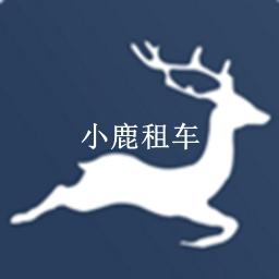 小鹿租车车主版app下载v1.0安卓版