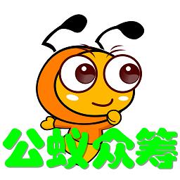 公蚁众筹(民宿项目)1.0.2 安卓版